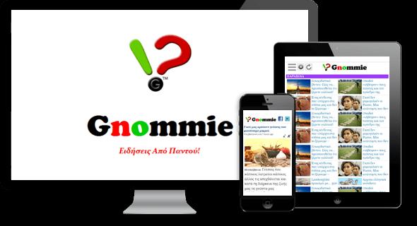 Gnommie App