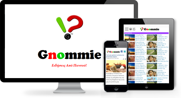 Gnommie