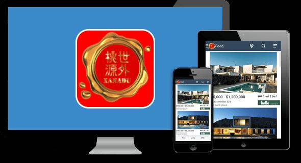 Xanadu Real Estate App